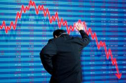 上证i播报:美股三大指数低开 纳指下跌1.32%。