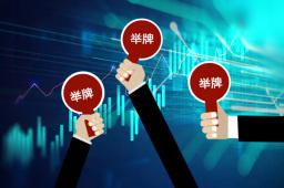 一人管理三基金超限持股六公司,是否构成举牌?