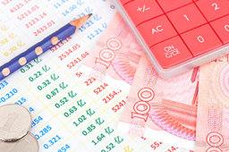 金融监管部门密集发声稳汇率