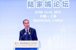 王兆星:实现金融高质量发展需要实现多层次的深刻变革