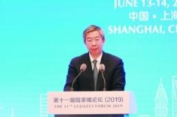 易纲:重点推进完善科创企业金融服务 把上海建成人民币金融资产配置和风险管理中心