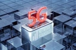 杰赛科技:5G牌照的发放对公司业务有积极促进作用