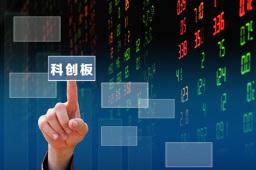 科创板拟上市企业睿创微纳提交注册申请