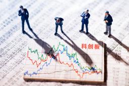 上海:涉设立科创板相关金融案件探索由上海金融法院集中管辖