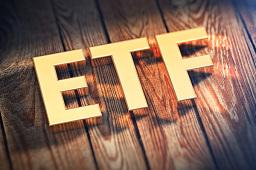 数据显示4月份权益类基金增幅有所放缓 ETF产品规模不降反增