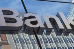 银保协同再出发 广发银行上海分行迁至陆家嘴金融城
