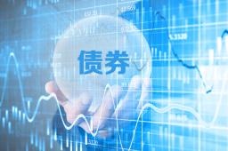 中央结算公司:6月债券市场波动性下降