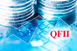 QFII额度管理有望放宽或取消 外资入市将更便捷