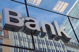 企业银行账户许可下周起全面取消