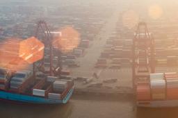 上海临港竞得上海自贸区两块仓储用地
