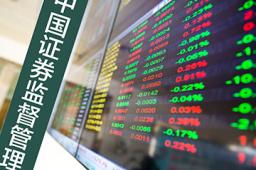 证监会要求北京银行说明西单支行是否串通康得新管理层舞弊