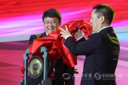 回放丨深圳光峰科技股份有限公司科创板上市仪式