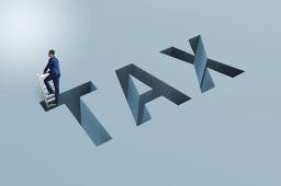全國上半年累計新增減稅降費11709億元