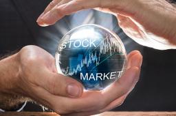 科创板首日成交额占A股比例不到一成 市场人士:不会有较大分流影响