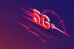 5G板块拉升 泰晶科技等个股涨停
