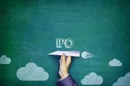 和舰芯片主动撤材料 科创板IPO终止审核