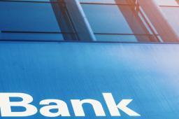 蘇州銀行掛牌上市 成為A股第33家上市銀行