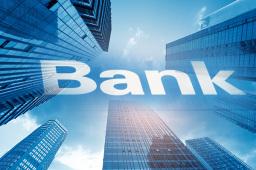 银行体系结构持续优化 五大行资产占比37%