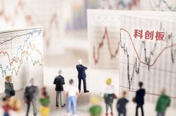 明天有两只科创板新股上市,炒新资金会蜂拥而上吗?