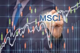 MSCI:8只個股將被新增入MSCI中國指數