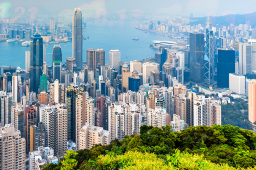 香港中資證券業協會等機構:譴責暴力、摒棄分歧、共創香港美好未來