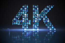 广电总局:加快高清电视和4K/8K超高清电视采集制作等系统建设