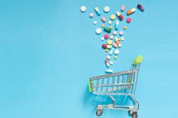医保局将从三方面做好药品价格的稳定工作
