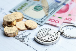 国泰君安完成首单与非法人产品达成的挂钩LPR的人民币利率互换交易