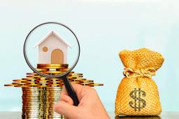 """个人房贷利率换LPR""""锚"""" 10月8日起新发放首套房贷利率不得低于同期限LPR"""