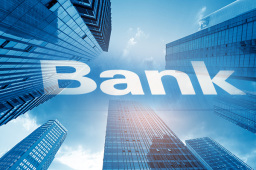 建设银行净利同比增4.87% 净利息收益率同比降7个基点
