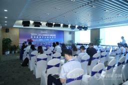 中国首个跨境路演平台今日正式启动