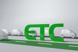 交通运输部:全国ETC用户累计达1.43亿 完成发行总任务的75.18%