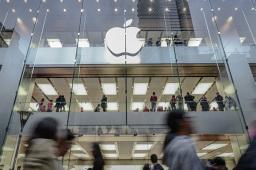 蘋果發布新款MacBook Pro 蘋果股價應聲上漲