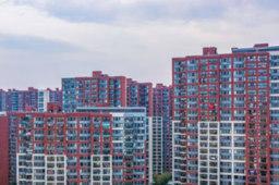 """机构:楼市""""整体稳定""""仍是今年最后两个月大趋势"""