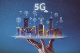"""中国移动董事长杨杰:中国移动将深入实施""""5G+""""计划"""