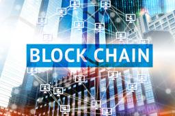 上市公司畅谈机遇 希望构建区块链生态系统