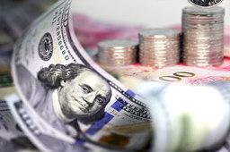 在岸人民币对美元汇率开盘跌逾百点