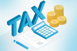 國務院確定有關稅收優惠政策減輕納稅人負擔