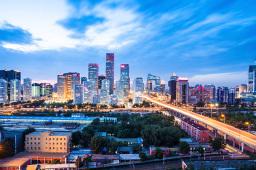 北京13個區分區規劃和亦莊新城規劃將陸續公布