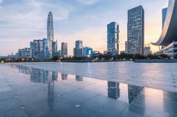 《深圳市建设中国特色社会主义先行示范区的行动方案(2019-2025年)》正式印发