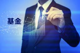中基協:2019年11月底公募基金資產規模達14.2萬億元 環比增長2.15%