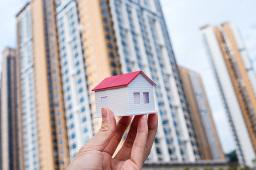 唐山市中心区商品房销售管理新政出台 购买新建商品房42个月内不得上市交易
