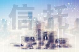 集合信托市场开年降温