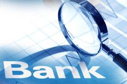 上海銀行完成穩定股價措施