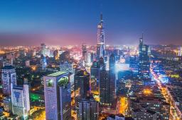 上海发布长三角一体化规划纲要实施方案 探索建立土地指标跨区域调剂机制