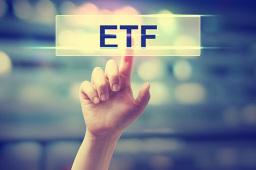 中国结算发布ETF登记结算业务实施细则 取消沪市ETF现行T+0待交收制度