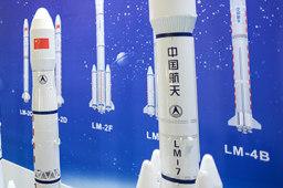 2020年中国航天宇航发射计划超40次