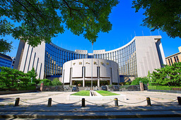 人民银行发布《2019年金融机构贷款投向统计报告》