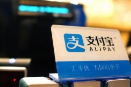杭州健康碼將全國推廣 支付寶:下周上線