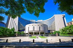 央行:保持房地產金融政策連續性、一致性和穩定性